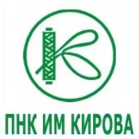 """""""ПНК имени С.М.Кирова"""""""