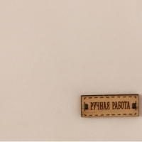 """Ткань  Декоративная кожа """"Крылья ангела"""""""