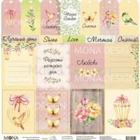 Карточки - Magic Garden