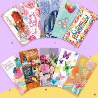 Конверт для денег «С Днём рождения» для прекрасных дам