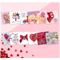Мини-открытка «День Святого Валентина»