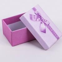 Коробочка подарочная «Для тебя»