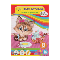 """Бумага цветная А4,  """"Котёнок"""""""