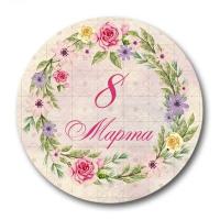 """Наклейки """"8 Марта"""" с розами, 3 шт"""