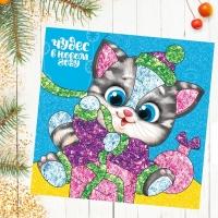 """Новогодняя фреска песком и форменными блёстками """"Чудес в Новом году!"""", котёнок"""