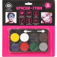 Краски-грим с кистью-аппликатором