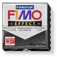 FIMO Effect с  блестками (в ассортименте)