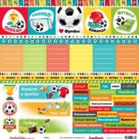 Футбол Карточки 1