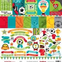 Футбол Карточки 2