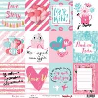 История нашей любви Карточки 2
