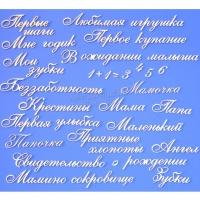 """""""Детская тема 1 (часть 1)"""""""