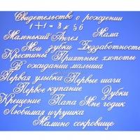 """""""Детская тема 3 (часть 1)"""""""