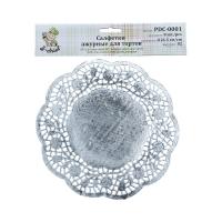 Салфетки ажурные для тортов под серебро