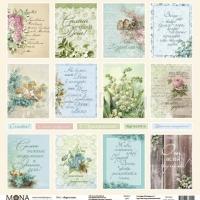 Карточки - Дыхание весны